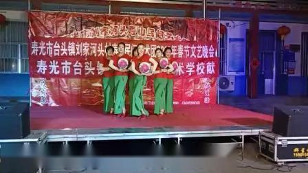 林丽敏舞队演出