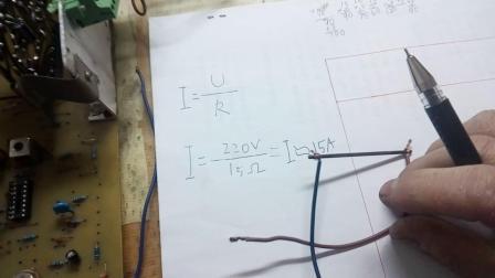 铅笔芯接220V电源,瞬间爆炸