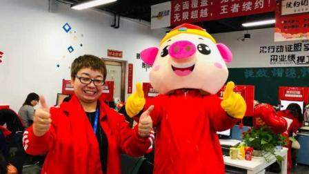智联招聘长春分公司2019开工利是