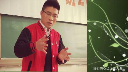 2018福鼎一中97届高三(2)班二十周年同学会