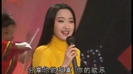 1995年央视春节联欢晚会 歌组合 杨钰莹等- CCTV春晚