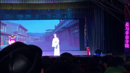 缙云县志达婺剧团泥马渡康王马小敏唱段