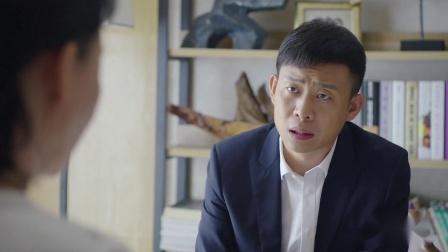 """《我的亲爹和后爸》24集预告:爆笑李爹心大""""要饭"""",二翠担心丢工作再撒谎"""