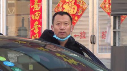 西柳镇东柳村,九逸星典,金帝家园,解决供暖问题