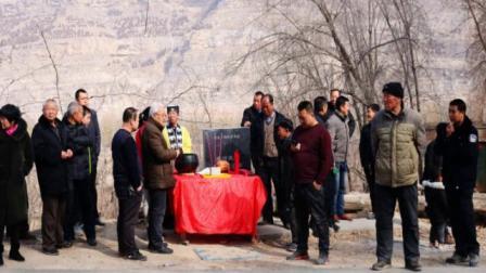 佳县白云山脚下南河底村正月初七放赦活动