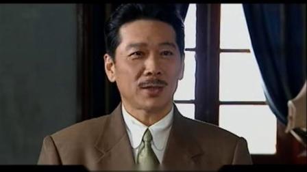 日出东方(第10集)[高清]
