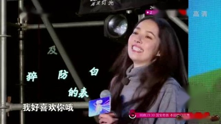 我在吴尊上演酷炫舞狮大展孝心,开心果刘维金句频出逗笑全场截了一段小视频