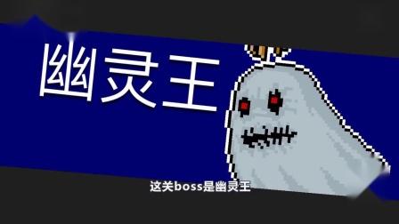 元气骑士:咖喱棒有多强?一刀绝杀3成血的幽灵王,复仇飞龙幼崽