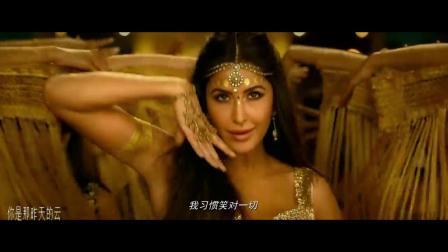 印度电影《印度暴徒》歌舞1 - 卡特莉娜·卡芙