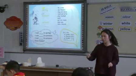 小学英语牛津上海课标版二年级下册Unit 1 The four seasons上海