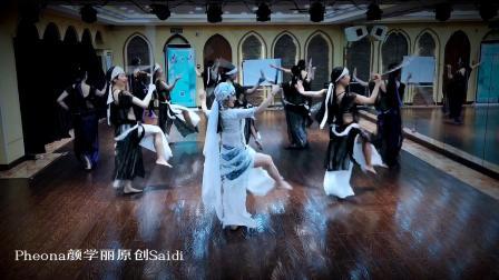 帅气的【埃及Saidi藤杖舞】