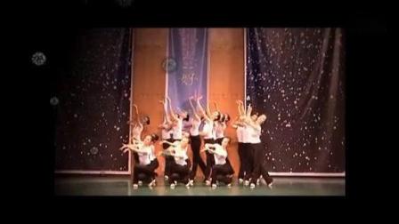第一篇章《成长》——中国古典舞身韵组合展示
