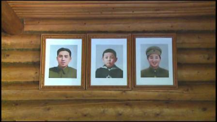 위대한 령도자 김정일장군님께서 탄생하신 백두산밀영고향집