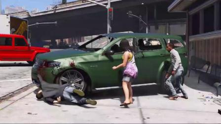 《GTA5》汽车碰撞