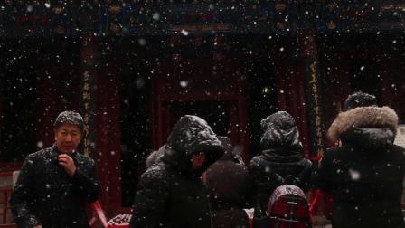 北京白云观己亥年正月初八信众冒雪顺星祈福