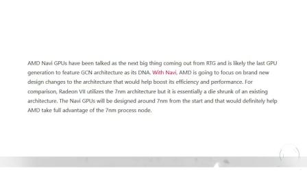 AMD的7纳米Navi显卡被推迟到10月份推出