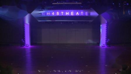 2019-01-11 SNH48 TeamNII《N.E.W》公演全程