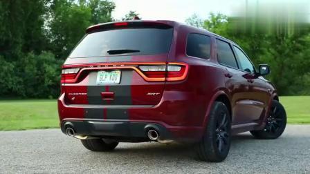 """全尺寸豪华美系SUV!""""2019""""款道奇Durango SRT!豪华和动力齐聚"""