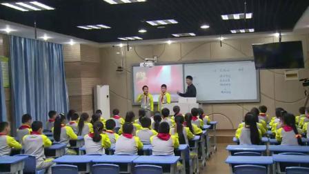 《13- 打電話》人教版小學語文五下課堂實錄-重慶_江北區-徐慶