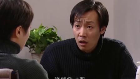 中国式结婚(第05集)[高清]
