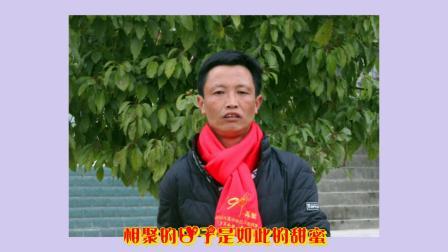 浠水县大灵中学2000届三(1)班同学会(视频相册)