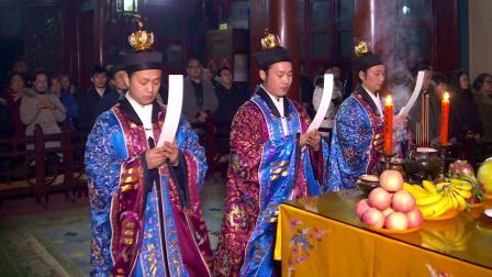 北京白云观己亥年庆贺玉皇上帝圣诞祝寿