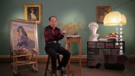 《画相》精彩片段:从私奔到离婚,大画家徐悲鸿的爱情败给了什么?