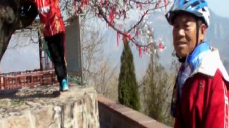 骑游河南林州风光-赏红旗渠(上集)