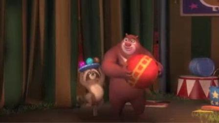 我在熊出没之熊心归来截了一段小视频