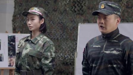 电影《中国兵王》预告片