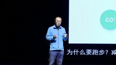 热爱成就梦想:吴志祥@TEDxYouth@Suzhou