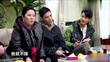 吴尊父子谈到向佐郭碧婷的恋情很兴奋,果然neinei祖传三代都八卦