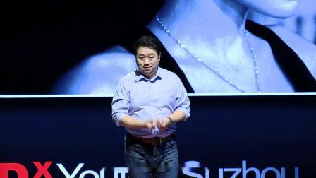 基因是否我们的宿命:叶盛@TEDxYouth@Suzhou