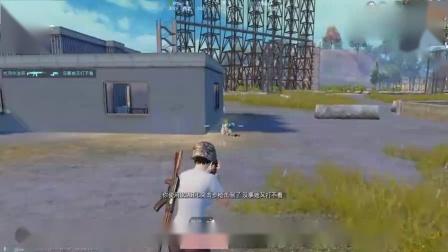 刺激战场:用黄色信号枪当98K用!三发信号弹能炸人?单挑十几