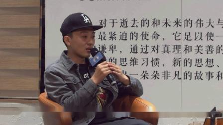 IIFF(010-2)《山兽》映后导演李璞对话