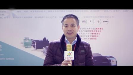 中国网上市场【中网TV、COTV】发布: 西玛控股有限公司(原浙江西玛电机有限公司)