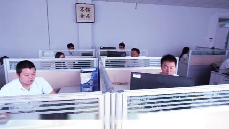 郑州众智科技股份有限公司
