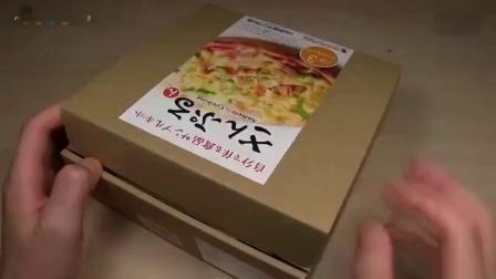 【喵博搬运】【日本食玩-不可食】披萨╮(‵▽′)╭_标清