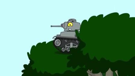 坦克世界搞笑动画-财不露白你知道吗?