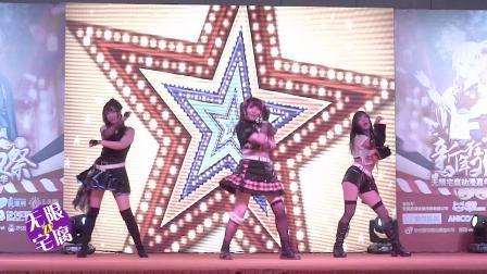 无限宅腐ZF17-LIVE PART10 Cutie Panther  阴阳寮