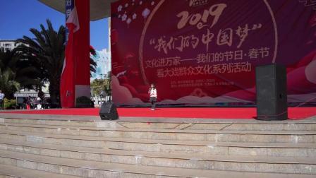 2019年春节演出--《最美的光》