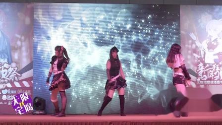 无限宅腐ZF17-LIVE PART12 Girls  阴阳寮