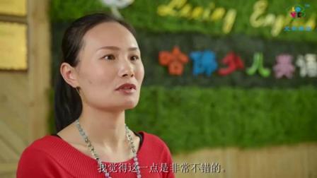 成都市温江区艾尚英语培训学校