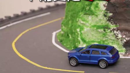 哪些地段的时速不可以超过30公里每小时呢?你不可不知的知识!