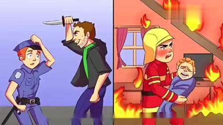 脑力测试:警察还是消防员,最危险的是哪一种职业呢?