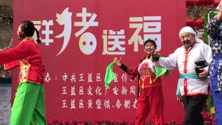 陕西省铜川市天堂鸟葫芦丝艺术团。情景剧《从小卖蒸馍》,表演者:黄宁勤.辛亚丽等人