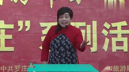 罗庄区民间艺术团表演的柳琴戏《红云岗》真管看