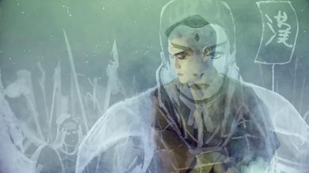 《名典新释》第二集:《星际埋伏》