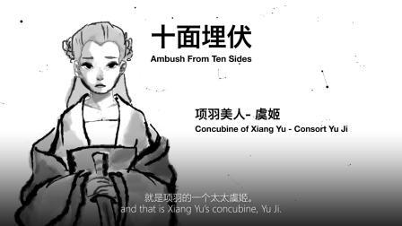 《名典新释》第一集:琵琶