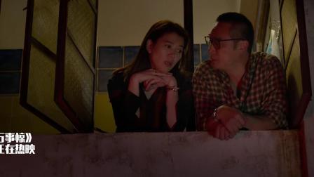 家和万事惊:袁咏仪和丈夫感慨万千 吴镇宇这时候还开玩笑的?